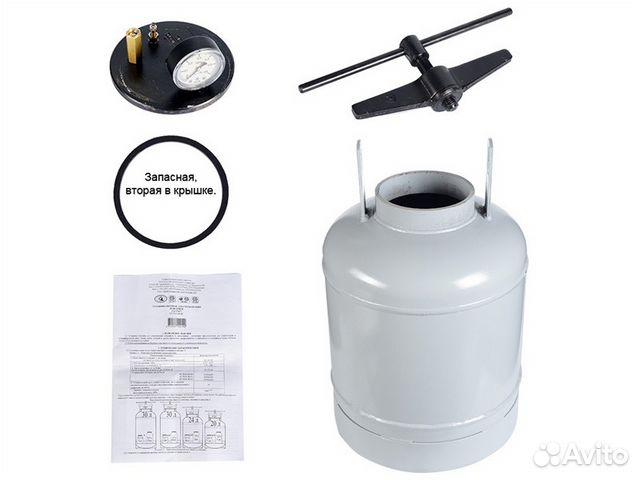 Купить недорогой автоклав для домашнего консервирования самогонный аппарат оптимальный размер