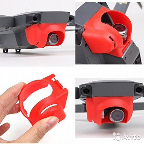 Защита подвеса силиконовая mavic pro на avito куплю виртуальные очки в абакан