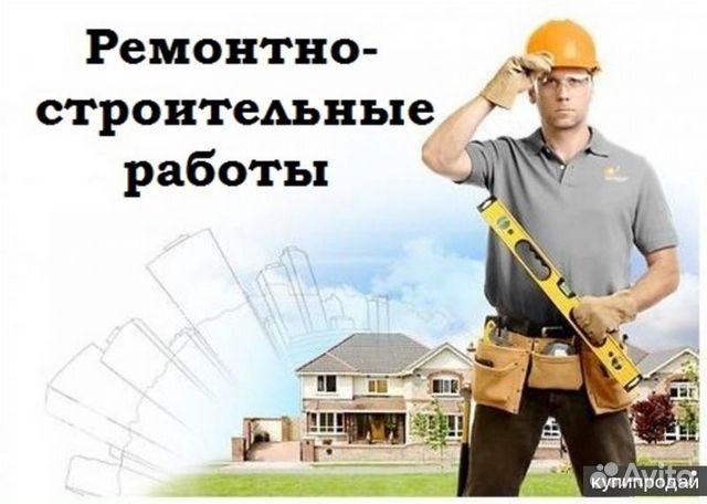 Дмитрий, вакансии строидом в нефтекамске какие фото видео