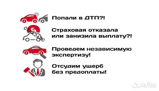 автоюрист владикавказ