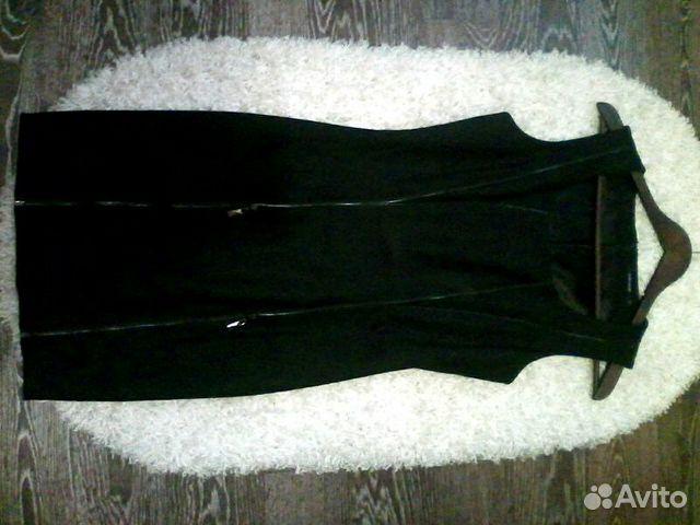 Сарафан-платье 89506904251 купить 1
