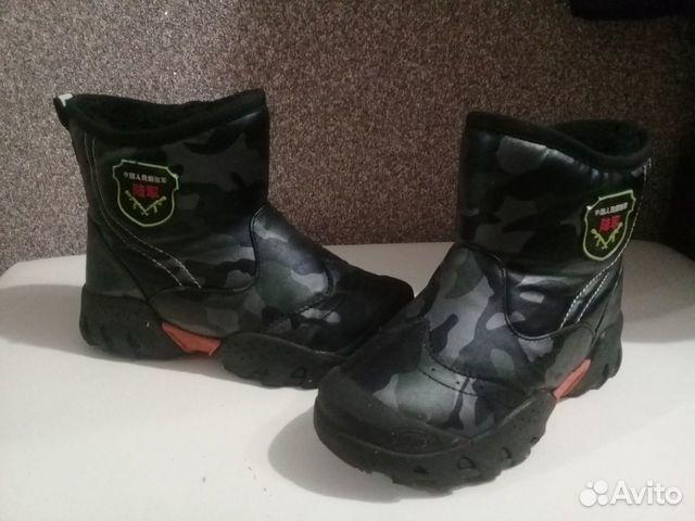 Продается зимняя обувь на мальчика 89990820124 купить 1