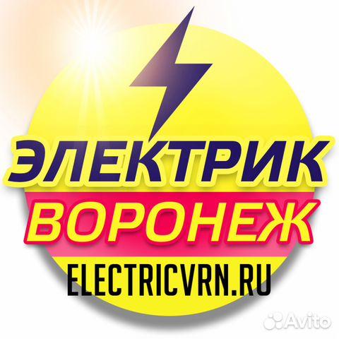 Работа в воронеже свежие вакансии электриком