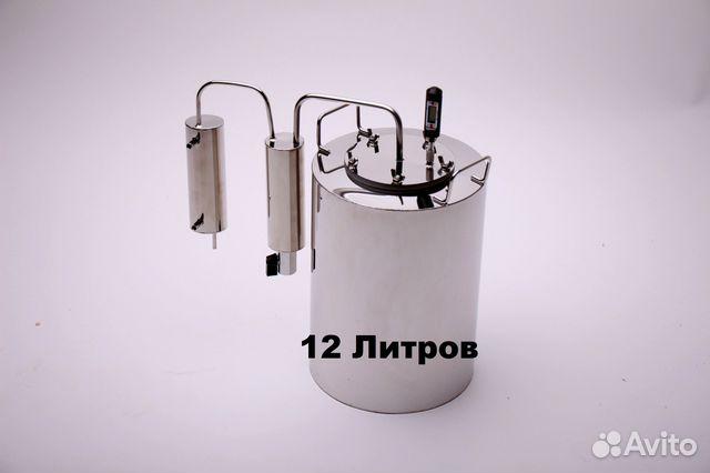 машковского самогонный аппарат двойной перегонки