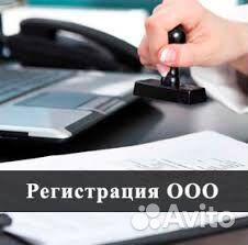 регистрация права собственности недвижимости на ип