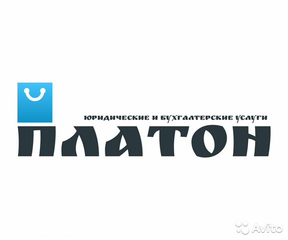 1afc87372494 Услуги - Ликвидация ооо в Казани в Республике Татарстан предложение ...