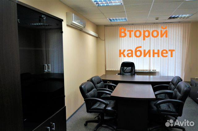 Аренда офиса в г.хабаровск аренда торговых площадей офисов в москве