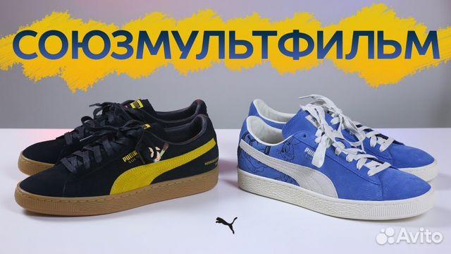 704822d88542 Puma suede x союзмультфильм ну погоди заяц волк купить в Москве на ...