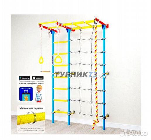 aaa832a3e7463 Шведская стенка romana karusel S7 купить в Ульяновской области на ...