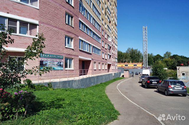 Смоленск авито коммерческая недвижимость обзор рынка коммерческой недвижимости костромской области