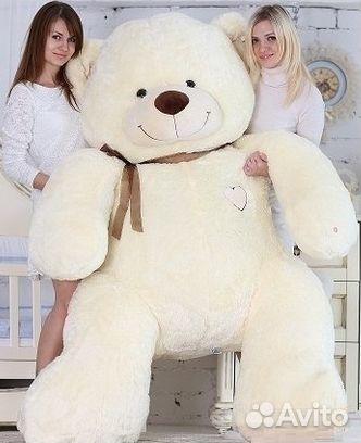 Плюшевый медведь Геркулес 220см купить 1