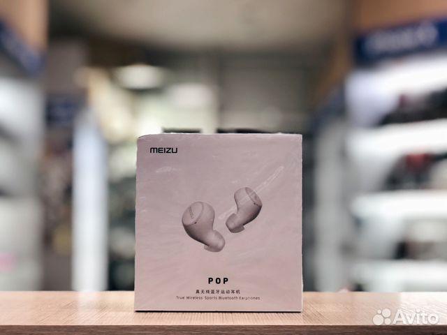 беспроводные наушники Meizu Pop белые купить в самарской области на
