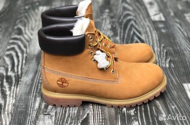 Зимние ботинки  7186ec8f45e61
