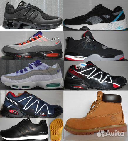 a4c86bb5193f Ботинки Timberland Adidas Nike Salomon.Reebok купить в Москве на ...
