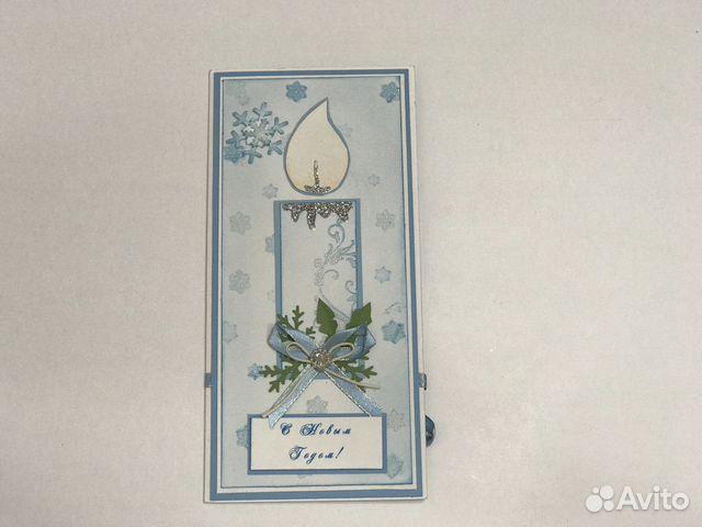 Открытка-конверт «С Новым Годом». Handmade 89114516362 купить 9