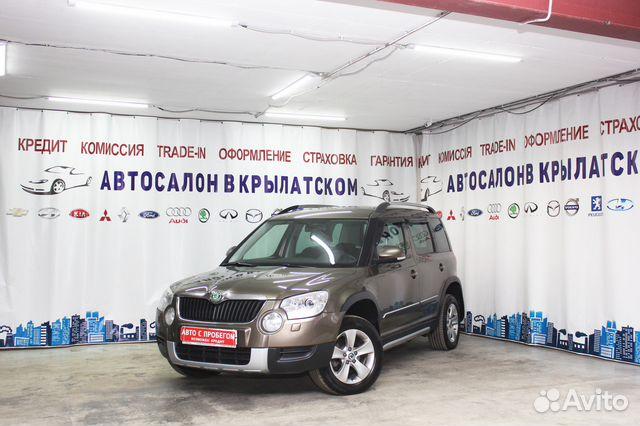 Займы под птс в москве Осенняя улица займы под птс в москве Череповецкая улица