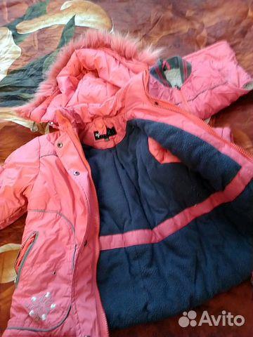 Куртка 89517064636 купить 2