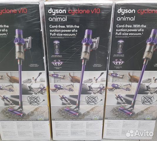 Зарегистрировать гарантию на пылесос дайсон фильтр dyson купить