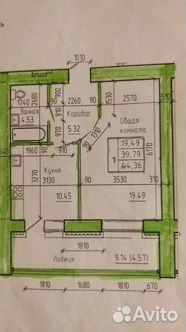 Продается двухкомнатная квартира за 2 450 000 рублей. г Барнаул, ул Власихинская, д 103.