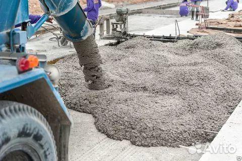 Бетон куплю в перми быстрозастывающий бетон