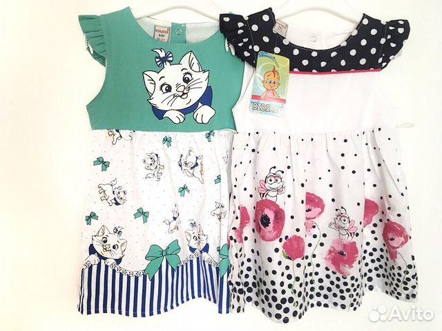 Платье 89196768663 купить 1