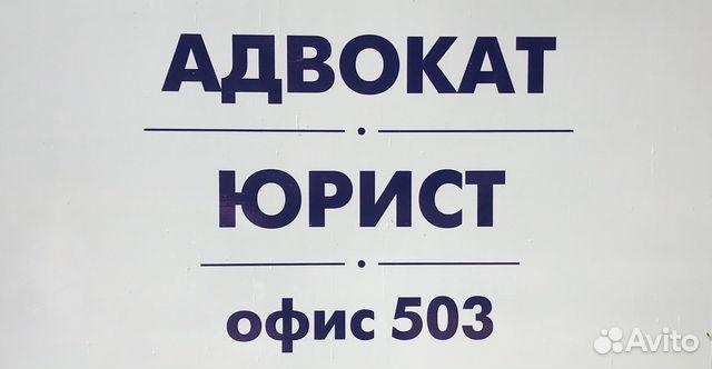 юридические консультации юриста в перми