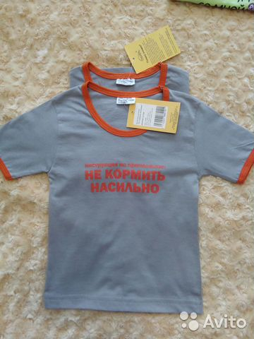 Детская футболка новая 89621614315 купить 1