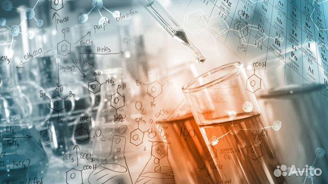 Репетитор по химии/биологии