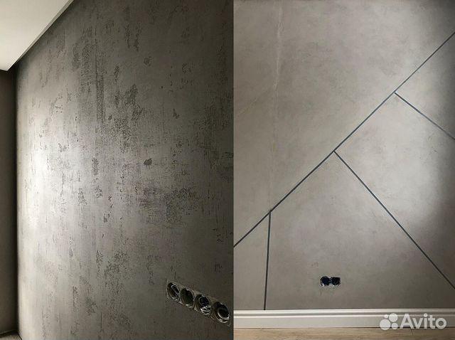 купить декоративный бетон спб
