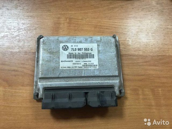 89026196331  Блок управления пневмоподвеской Volkswagen Touareg