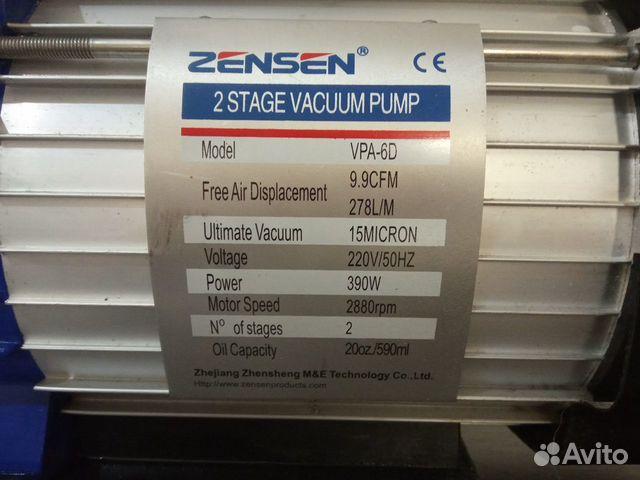 Насос вакуумный VPA 6 D