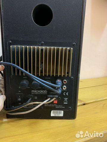 Колонки Microlab solo1  89021921107 купить 2