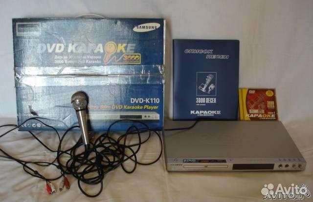 DVD плеер SAMSUNG DVD-K110 (караоке)