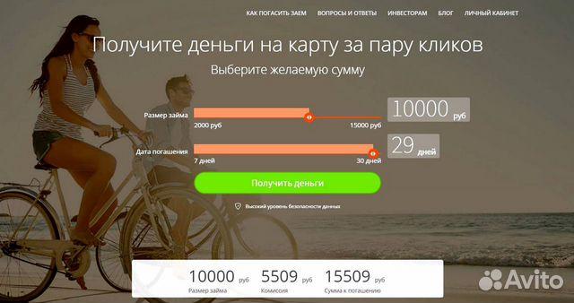 восточный банк хабаровск кредит
