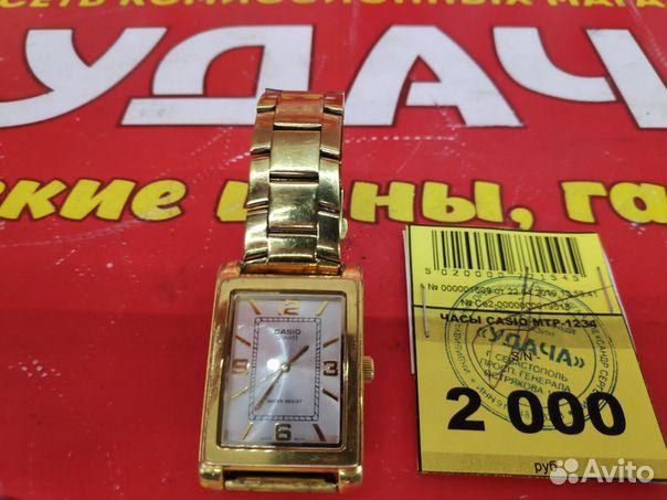 Скупка часов севастополь тверь стоимость киловатт час