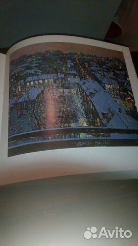 Книги с картинками Я люблю Томск 89513910199 купить 5
