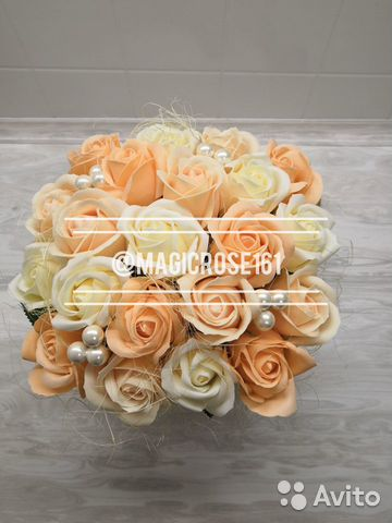 Розы навсегда 89094125252 купить 4