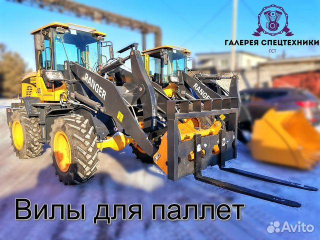 Обновленный погрузчик ranger X3, 2020 г.в купить 2