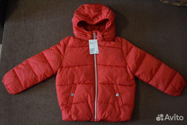 Куртка нм р.122  89118804648 купить 2