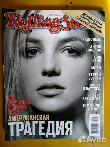Журналы RollingStone и Billboard 89528427960 купить 7