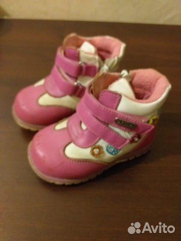Ботинки Сказка  89040293559 купить 3