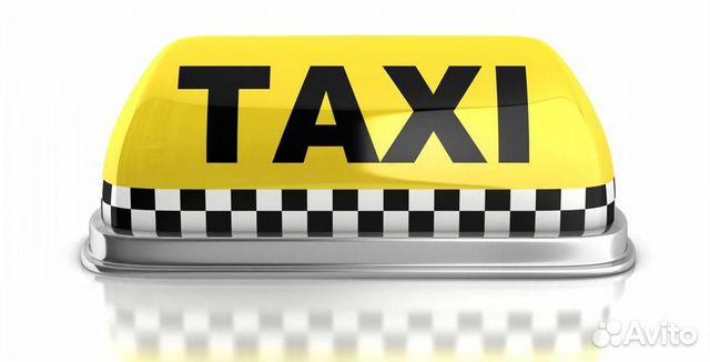 понимаем, картинка такси конфеты карета