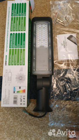 Прожектор светодиодный уличный 89159840942 купить 3