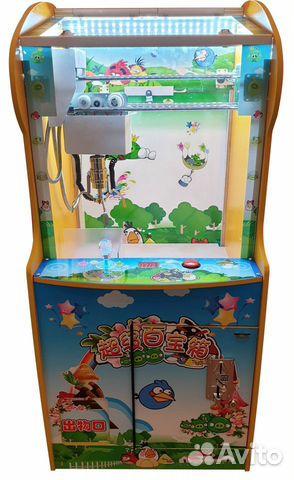 Игровые автоматы купить омск казино палац арена