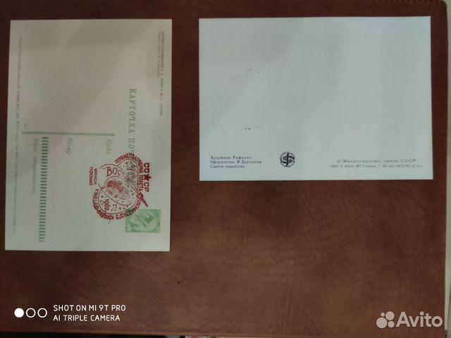 Конверты первого дня гашения, открытки, сувенирные 89996043377 купить 6