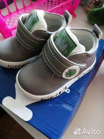 Ботинки 89141868196 купить 2