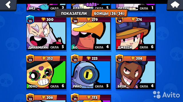 Coach brawl stars 89229654488 buy 5