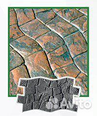 Печати для бетона купить назарово купить бетон