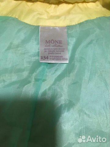 Куртка Mone детская