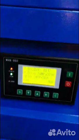 Винтовой компрессор 89676322337 купить 2